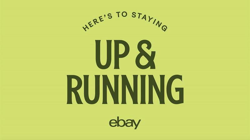 Up Runing eBay